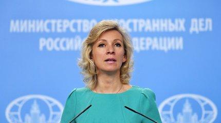 Rusijos URM išreiškė susirūpinimą dėl JAV planų sukurti naujas kosmines pajėgas
