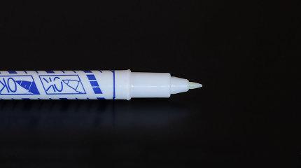 Kaip veikia rašalo trintukai? Ar jie iš tikrųjų pašalina rašalą nuo popieriaus?