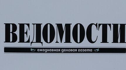 """Rusijos leidinio """"Vedomosti"""" interneto svetainė neprieinama dėl DDos atakos"""
