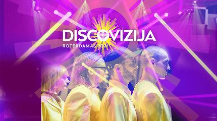 """15min portale startuoja """"Eurovizijai"""" skirtas projektas – """"Discovizija 2021"""". Užkurkime diskoteką Roterdame!"""