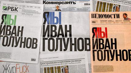 """Rusijos verslo laikraštį """"Vedomosti"""" dėl cenzūros palieka penki vyresnieji redaktoriai"""