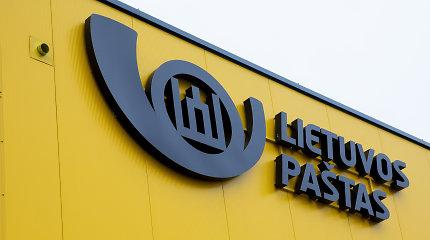 Lietuvos pašto pelnas mažėjo 69 proc., šių metų planuose – 20 skyrių pokyčiai