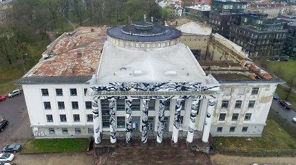 Vilniuje bus pristatyta nacionalinės koncertų salės architektūrinė idėja