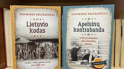 """Knygos ištrauka. Gedimino Kulikausko """"Apelsinų kontrabanda ir kiti pasakojimai apie smetoninę Lietuvą"""""""