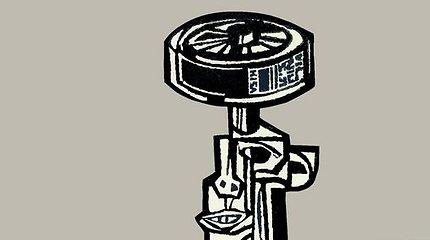 "Modernaus meno centre – Alfonso Andriuškevičiaus knygos ""Pro A.A. prizmę"" pristatymas"