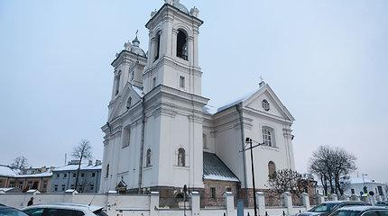 Aikštelė prie Kauno Karmelitų bažnyčios