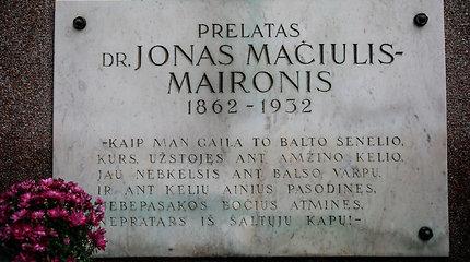 Maironio literatūros muziejuje įrenginėjama literatūros istorijos ekspozicija