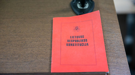 VTEK rengs metodines rekomendacijas teisėjams ir jų padėjėjams, kaip valdyti interesų konfliktus.