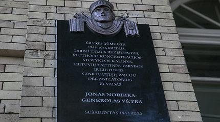 Vilniaus miesto taryba pritarė Istorinės atminties komisijos sukūrimui