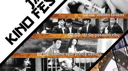 Vasario pradžioje – Japonijos kino festivalis