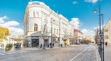 ISM keliasi į sostinės centrą: įsikurs buvusio Vilniaus centrinio pašto pastate