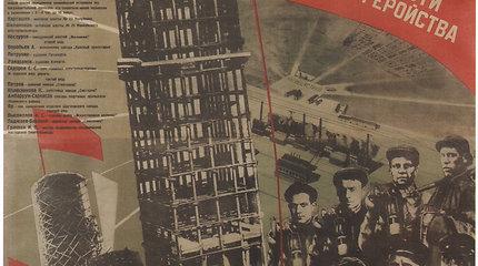 Sovietmečio propagandiniai plakatai
