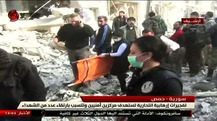 Homse – savižudžių išpuoliai prieš dvi saugumo bazes, žuvo mažiausiai 42 žmonės