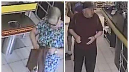 Ieškoma pora, Kaune užpuolusi senyvo amžiaus moterį