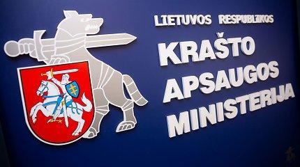 Ieškoma naujo Kertinio valstybės telekomunikacijų centro vadovo