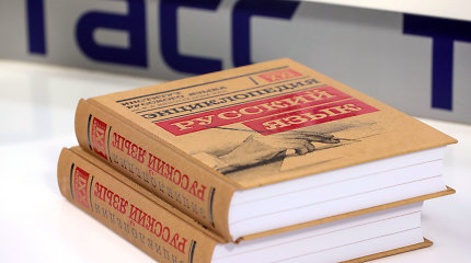 Rusijoje norintys gyventi užsieniečiai turės laikyti kalbos ir istorijos egzaminą