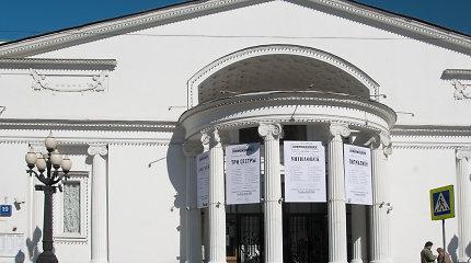 Maskvoje: teatras apkaltintas homoseksualumo propagavimu ir veteranų įžeidinėjimu
