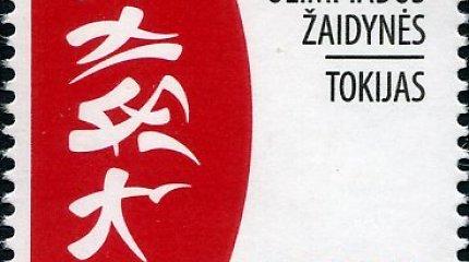 Prasidėjus olimpiadai, Lietuvos paštas išleidžia specialų ženklą