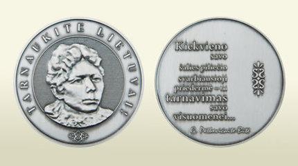 """Medalis """"Tarnaukite Lietuvai"""" skirtas 15 asmenų ir vienai organizacijai"""