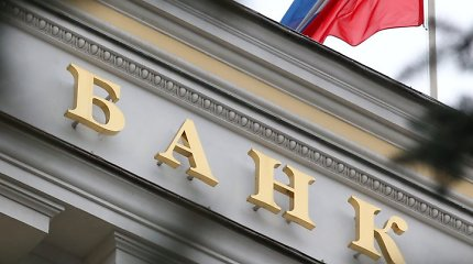 Rusijos bankas netikėtai padidino bazines palūkanas iki 7,5 proc.