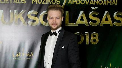 Arvydas Martinėnas-Vudis