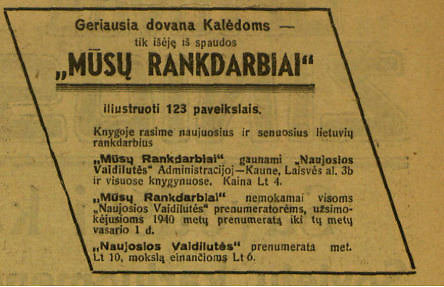 """epaveldas.lt nuotr. /Rankdarbių reklama """"Lietuvos žiniose"""""""