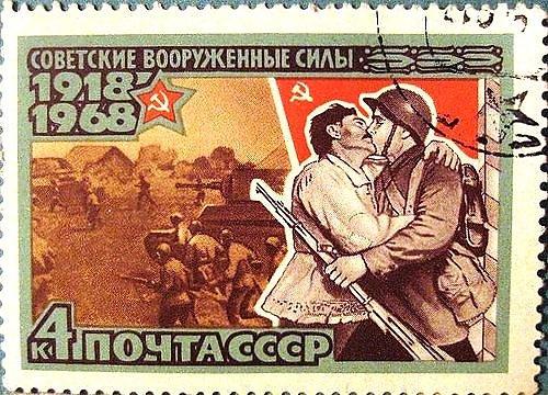Flickr.com nuotr./1939 m. pašto ženklas