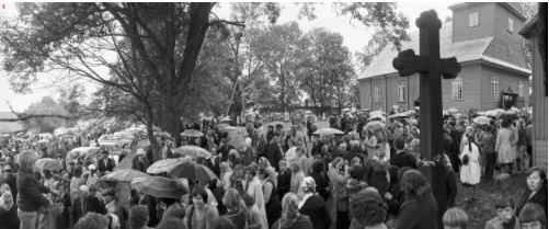 R.Požerskio nuotr./Požerė, 1979