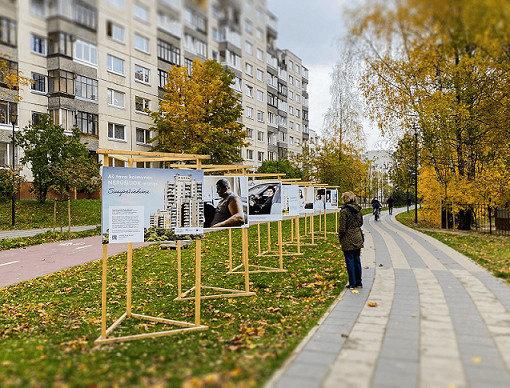 CPVA nuotr./Socialinių būstų gyvenotojų fotografijų paroda Šeškinėje.