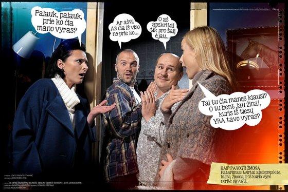 """Algio Kriščiūno nuotr./Komedijos """"Kaip pavogti žmoną"""" kadras"""