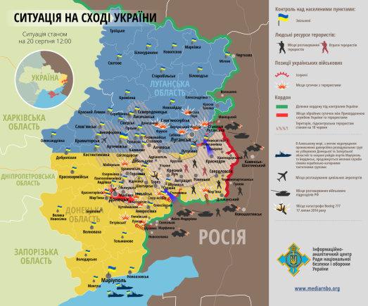 inforesist.org nuotrauka/Situacija rytų Ukrainoje rugpjūčio 20 d.