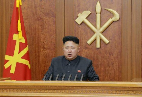 """Reuters""/""Scanpix"" nuotr./Kim Jong Unas"
