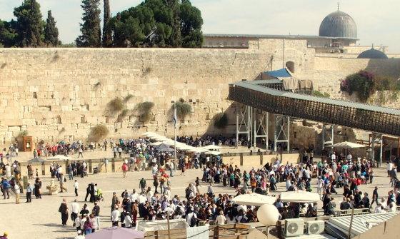 Raudų siena Jeruzalėje