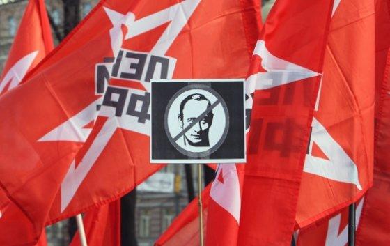 "AFP/""Scanpix"" nuotr./Opozicijos mitingas Maskvoje"
