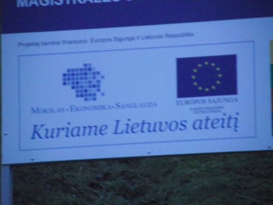 Šiaurės prospekras Kaune (Antano Miškevičiaus nuotr.)