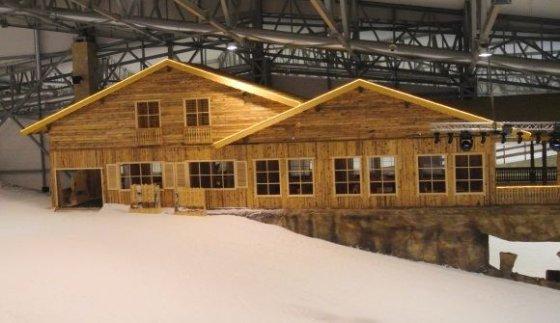 Druskininkų Sniego arena