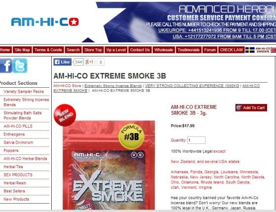 15min.lt iliustracija/AM-HI-CO Extreme smoke