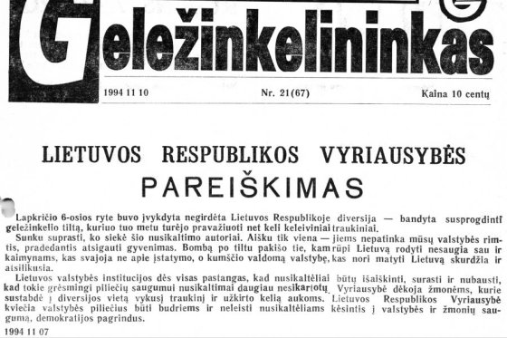 """""""Lietuvos geležinkelių"""" archyvo nuotr./Vyriausybės pareiškimas po Bražuolės tilto sprogdinimo"""