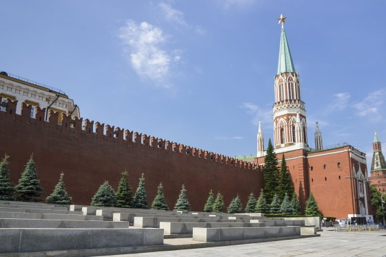 Raudonojo aikštė Maskvoje