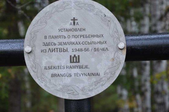 Lietuvių bendruomenės Sibire nuotr./Tokių paminklų tremtiniai tikisi pastatyti daugiau