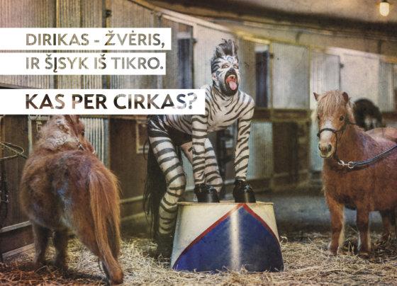 Jelenos Kurbatovos nuotr./Valerijaus Gigevičiaus kolekcijos afiša