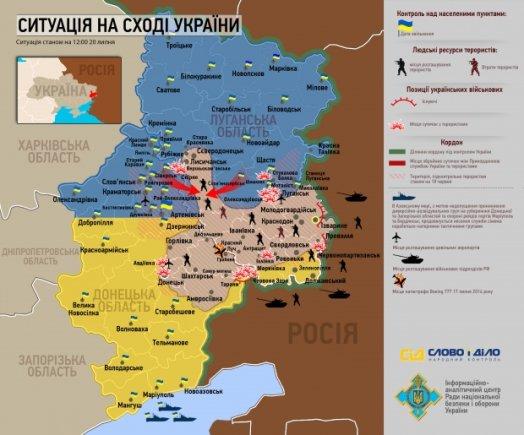 Karo su teroristais žemėlapis