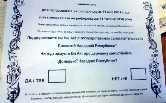 Donecko referendumo biuletenis