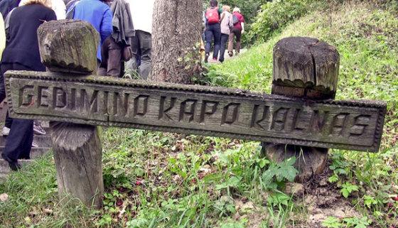 Gedimino kapo kalnas Vilniuje