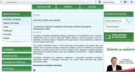 Druskininkų savivaldybės pranešimas