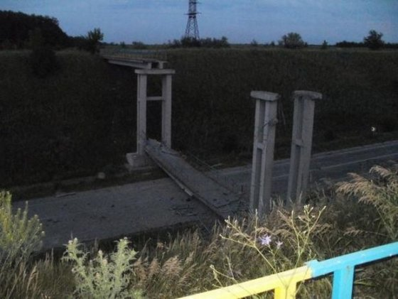 twitter.com/twchernov nuotr./Susprogdintas tiltas