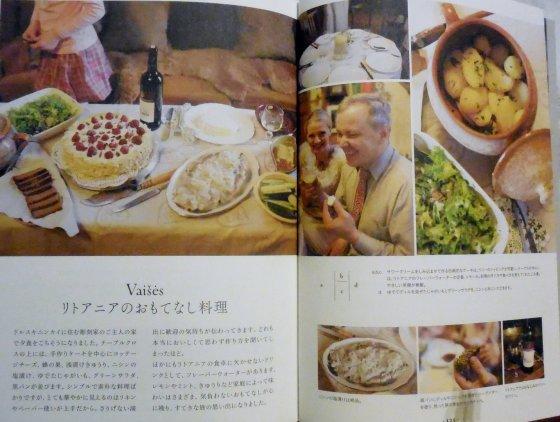 Druskos studijos nuotr./Pirmoji knyga japonų kalba apie Lietuvą
