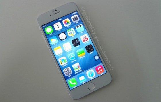 nowherelse.fr nuotr./Kinų skurtas iPhone-6 klonas
