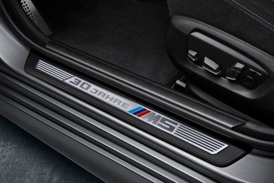 BMW nuotr,/BMW M5