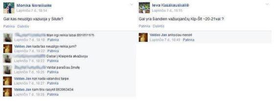 """""""Facebook"""" nuotr./Įtariamas studentės Justinos Šikšniūtės nužudymu Valdas Jankauskas aukos ieškojo seniai?"""